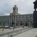 Клубы Екатеринбурга